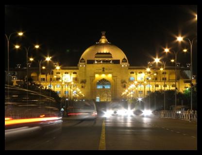 Jaipur Vidhan Sabha Bhawan - Jaipur
